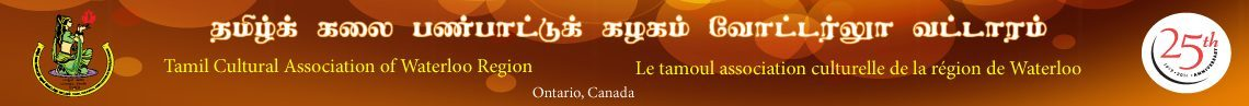 Region of Waterloo-Guelph Tamil Community
