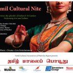 Tamil Cultural Nite