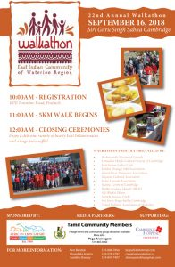 East Indian community walkathon