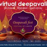 deepavalilibraryvir2020