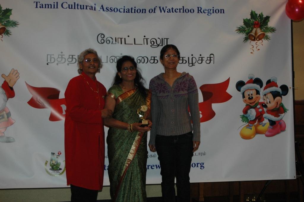 Kho Kho Tamil Waterloo